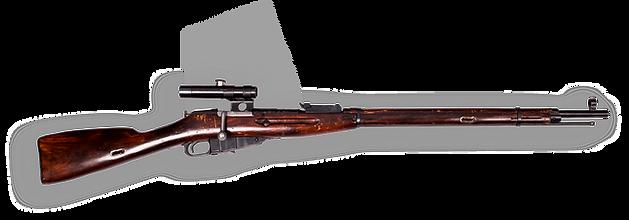 Винтовка Мосина (КО-91/30С)