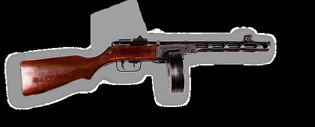 Пистолет-пулемета Шпагина ППШ-СХП Охолощенный