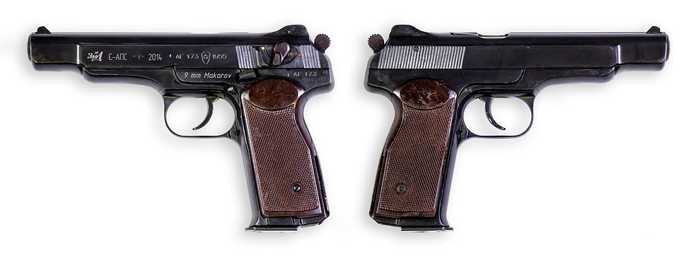 тир гепард  С-АПС (Спортивный пистолет Стечкина)