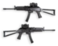 3) Самозарядный карабин (Сайга-9).jpg