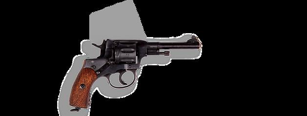 Револьвер Наган Охолощенный