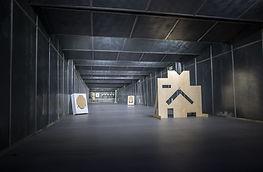 50 метровая галерея тир гепард