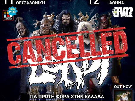 GREECE DATES CANCELLED