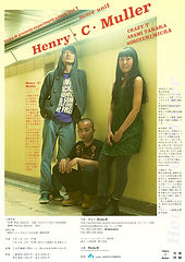Works-M  | Archive | experiment space おまえとおれ / Henry・C・Muller