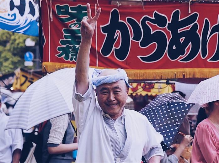 Ohayōnippon - Guten Tag Japan