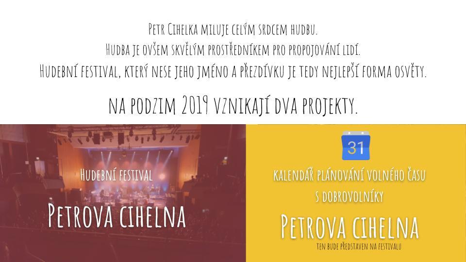 Petrova cihelna-minikoncerty.jpg