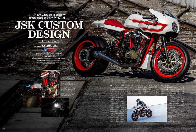Ivory Comet featured in Club Harley Magazine