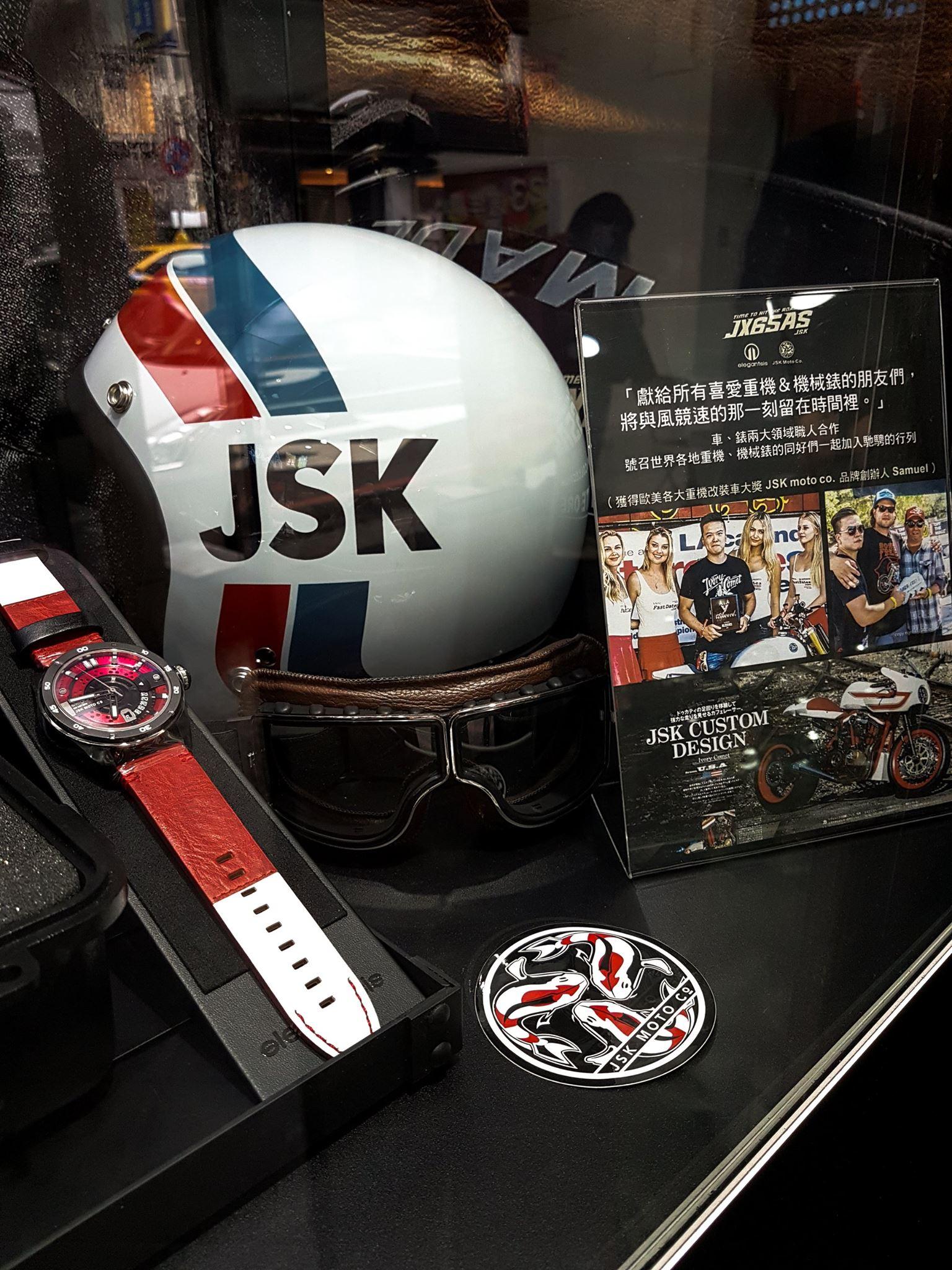 JSK Watchs
