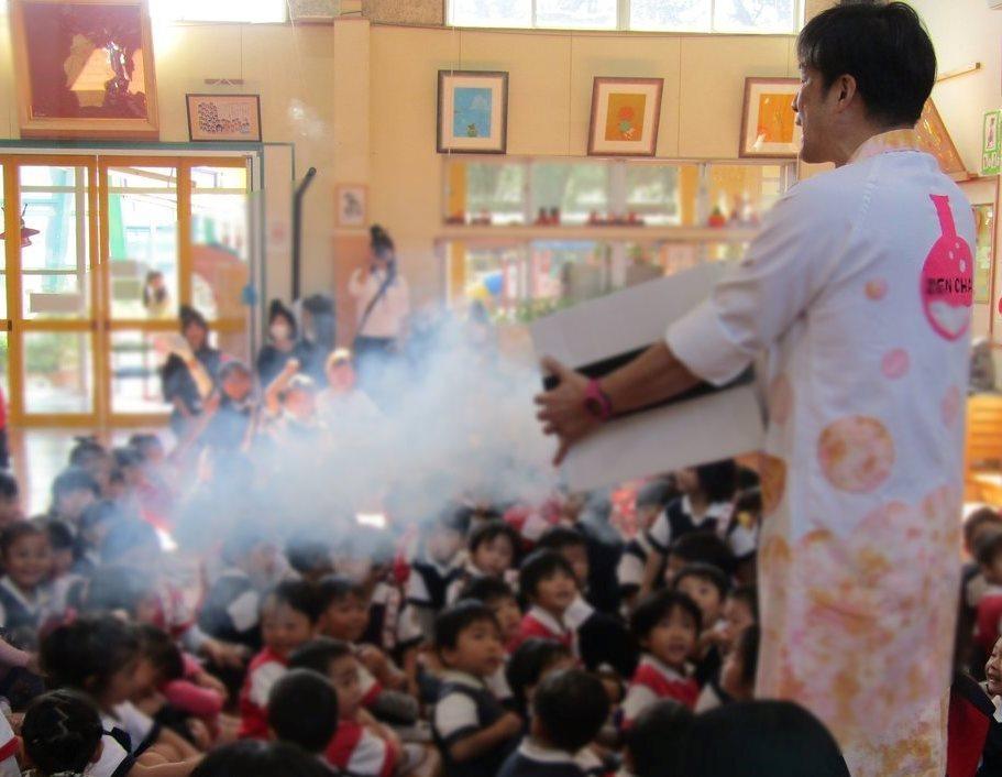 幼稚園向けサイエンスショー