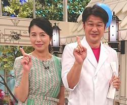 東海テレビ「スイッチ」出演