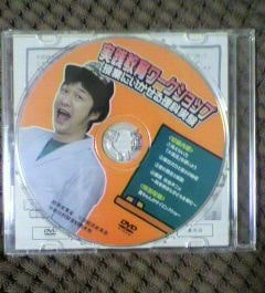 DVD出版