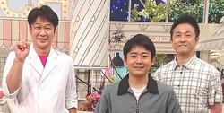 東海テレビ「スイッチ」