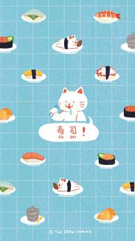 芽米的壽司