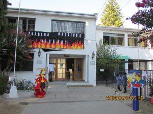 Comunidad escolar se prepara para la celebración del Jueves Santo