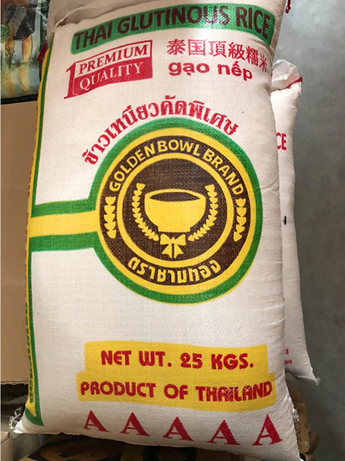 Golden Bowl Glutinous Rice
