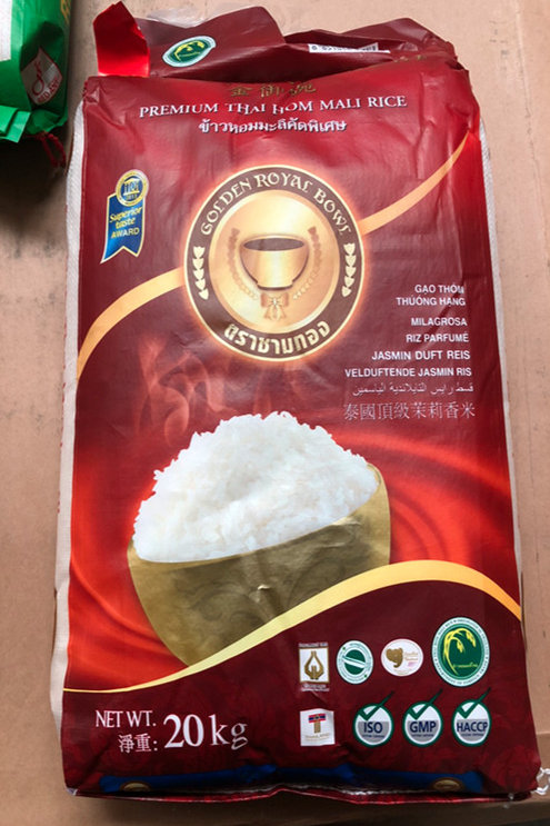 Golden Royal Bowl Thai Jasmine Rice 20 KGs
