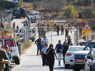 Two Israeli guards and one policeman killed in shooting