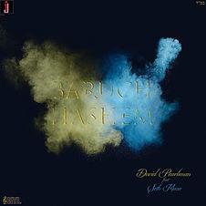 Dovid-Pearlman-Baruch-Hashem-feat.-Seth-