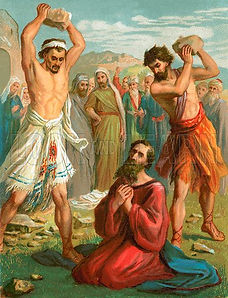STONING OF STEPHEN look and learn com.jp