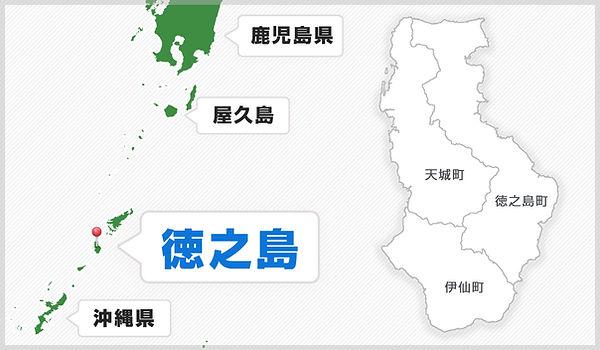 tokunoshimamap.jpg