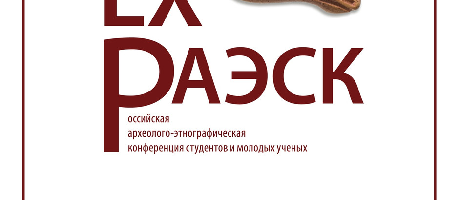 Программа LX РАЭСК