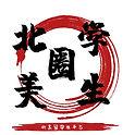 北美学生圈logo.jpg