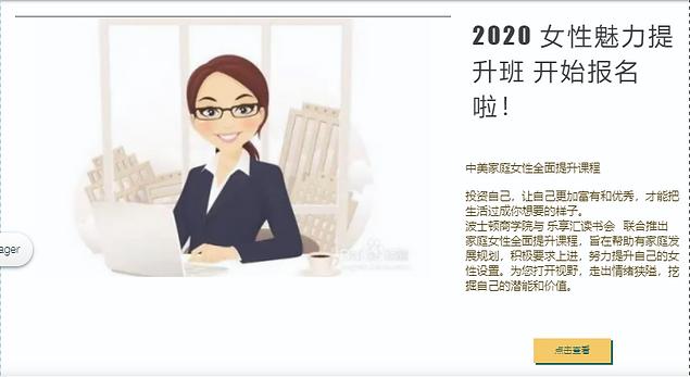 WeChat Screenshot_20201125193747.png