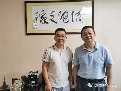 WeChat Image_20191013233039.jpg
