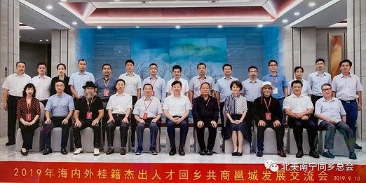 WeChat Image_20191013232146.jpg