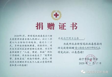 WeChat Image_20200404073348.jpg