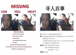 WeChat Image_20200105010834.jpg