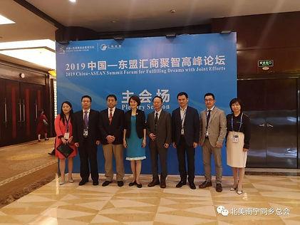 WeChat Image_20191013232318.jpg