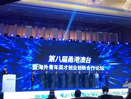 WeChat Image_20191013232623.jpg