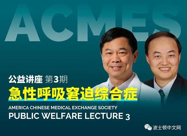 WeChat Image_20200305110858.jpg