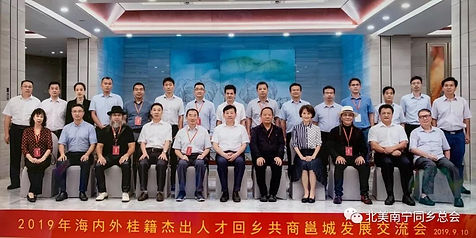 WeChat Image_20190917122318.jpg