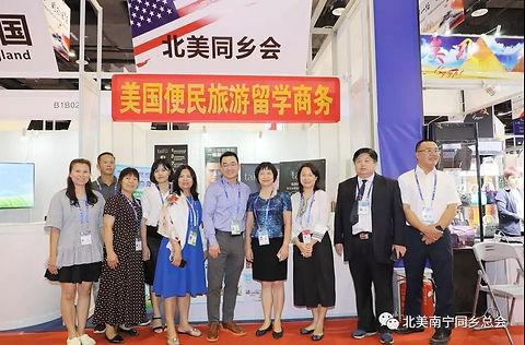 WeChat Image_20191013232810.jpg