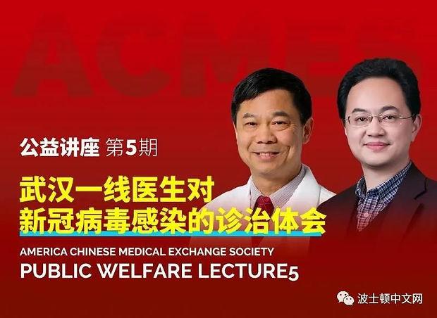 WeChat Image_20200327200452.jpg