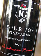 Four JG's Holiday Wine Trail Weekend
