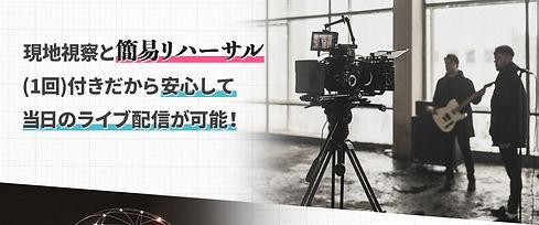 pc_kaiketu03.jpg