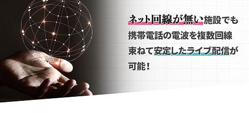 ps_kaiketu04.jpg