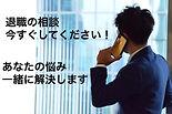 S__120872967.jpg