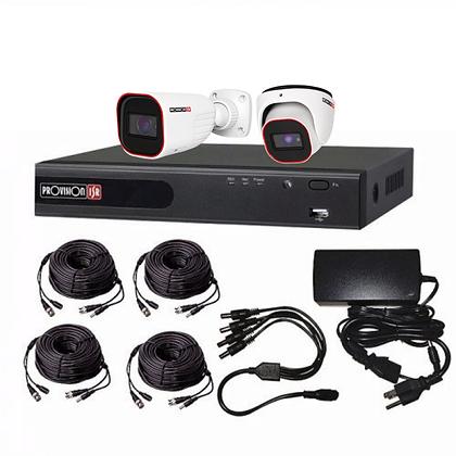 קיט 2 מצלמות אבטחה להתקנה עצמית - 5 מגה פיקסל Provision