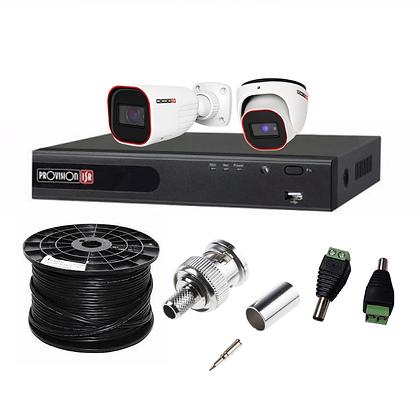 קיט 2 מצלמות אבטחה להתקנה עצמית 2 מגה פיקסל PROVISION