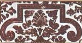 Alhambra SUP. Cobre 14x28