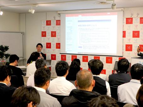今井智一弁護士が『病院マーケティング Autumn Seminar 2018』に登壇しました