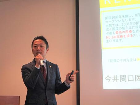 今井智一弁護士が『病院マーケティング New Year Seminar 2019』に登壇しました