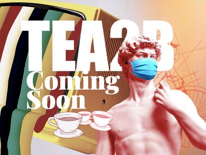 TEA2B Program Coming Soon