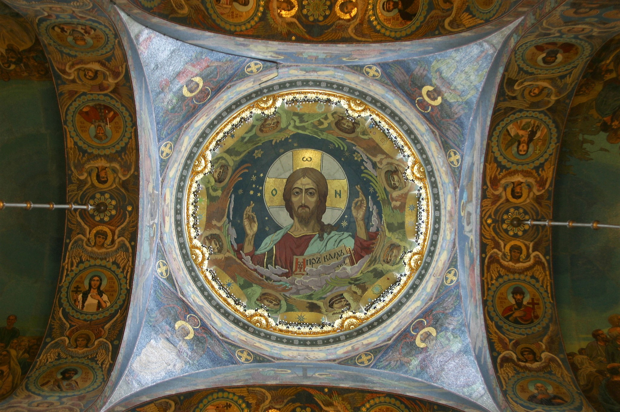 The main dome's mosaic ceiling.