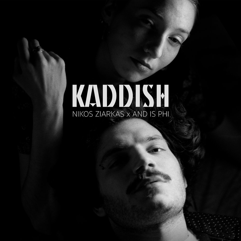 Kaddish Cover 9.jpg