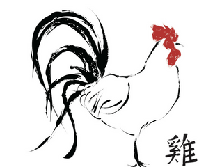 Chinese New Year 2017